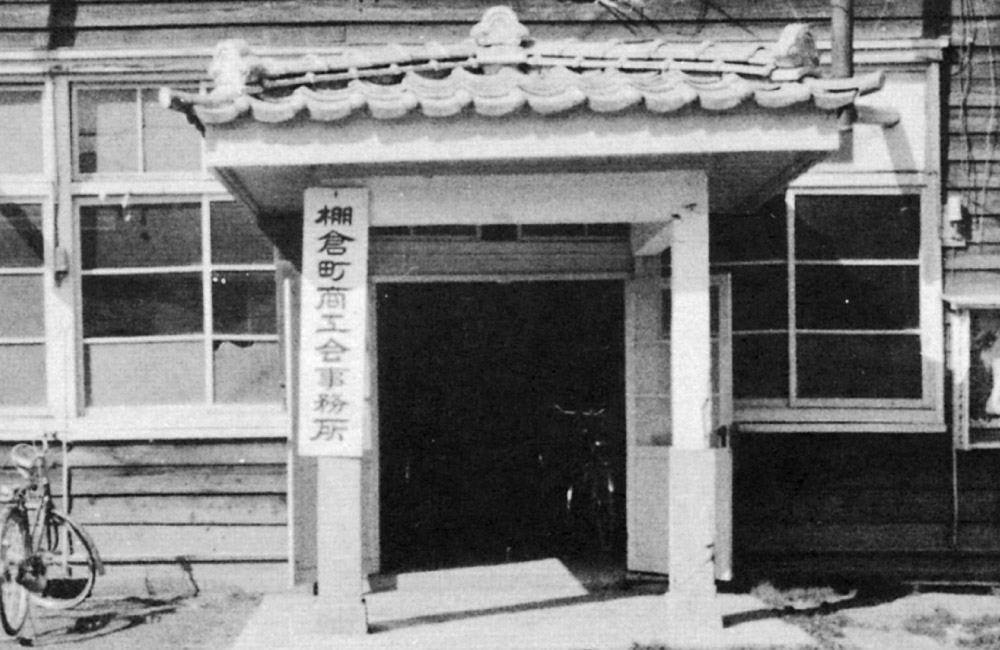 旧商工会館のイメージ